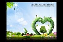 绿色草地绿树心形花圃展板背景PSD设计