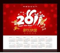 2011新年快乐日历 台历 挂历1