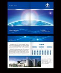 集团企业画册封面设计模板