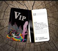 娱乐行业VIP卡设计