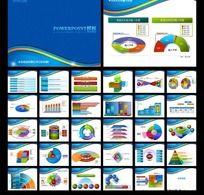 蓝色动感科技企业PPT设计