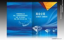 蓝色高贵大气珠宝行业画册封面