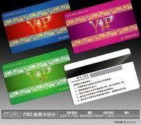 花边底纹VIP会员卡设计