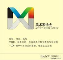 美术家协会标志 CDR