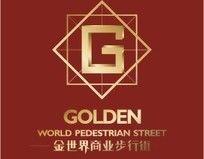 金世界商业步行街标志 CDR