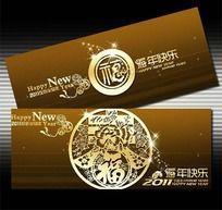 春节贺卡设计图片