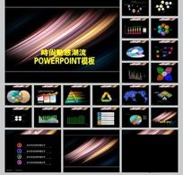 PPT背景图片下载 PPT模板 PPT素材