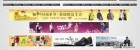 服装商场广告海报