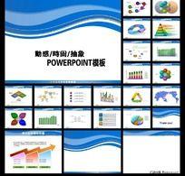 蓝色科技PPT模板下载 PPT背景图片 PPT图表素材