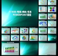 绿色PPT背景图片