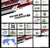 时尚 抽象 艺术PPT模板下载 PPT背景图片素材