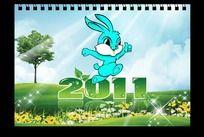 兔年台历绿色封面设计模板