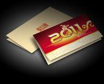 现代风格2011兔年新年贺卡