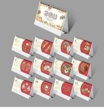 一套2011星座台历设计PSD