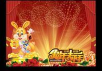 2011年兔年春节背景