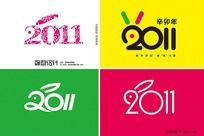 2011新年兔型艺术字体