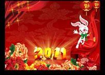 创意2011年兔年元旦背景psd