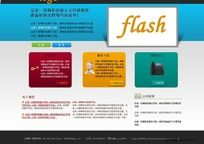 商业网页设计 abr