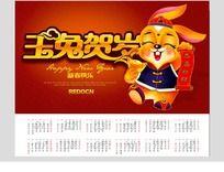 2011玉兔贺岁新年日历