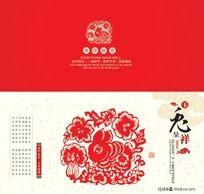 2011年兔年贺卡设计
