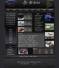 汽车网站网页psd分层 PSD