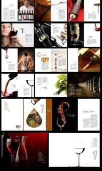 红酒画册版式设计