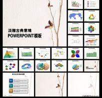 装饰PPT模板下载 PPT背景图片