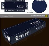 国外风格产品包装设计