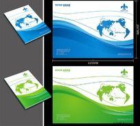 动感线条企业画册封面