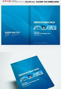 科技画册封面设计PSD