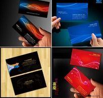 黑色名片 红色名片 蓝色名片设计