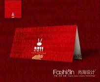 2011新年贺卡设计CDR矢量图