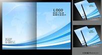 IT科技画册封面