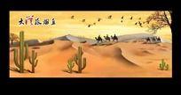 大漠孤烟装饰画