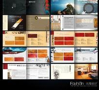 中国风地板产品画册20P