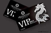 酒吧VIP卡