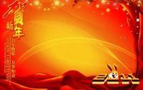 2011新年元旦春节PSD背景素材