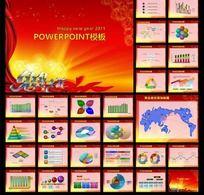 2011新年PPT模板下载 春节PPT背景图片