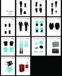 F服装应用系统 企业VI视觉识别系统