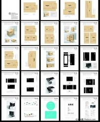 G包装应用系统 企业VI视觉识别系统