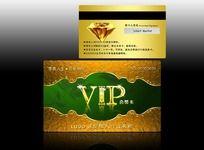 金属线条VIP会员卡