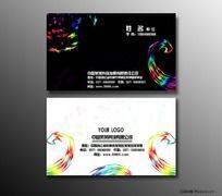 彩色炫丽广告印刷名片PSD设计
