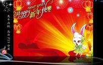 兔年快乐海报