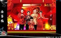 春节祝福拜年素材