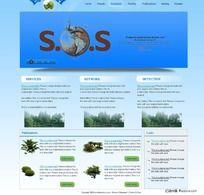 地球环境保护网页设计 PSD