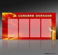 政府机关党建展板PSD背景