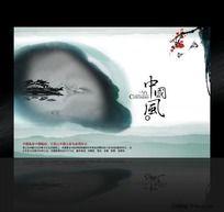 古典 中国风 展板背景PSD
