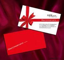 礼品名片 印刷包装名片PSD