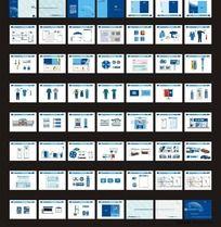 14款 VI视觉识别系统基础模版
