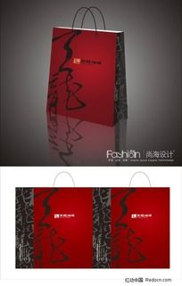 中国风汉字手提袋